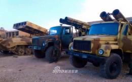 """Những hệ thống """"pháo phản lực phóng loạt"""" có một không hai tại Trung Đông"""