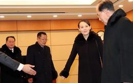 Động thái bất ngờ ở phòng chờ VIP hé lộ vị thế của em gái ông Kim Jong-un tại Triều Tiên