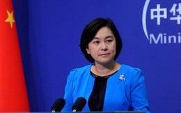 """Trung Quốc phản đối Mỹ thông qua """"dự luật qua lại Đài Loan"""""""