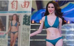Sau loạt báo Quốc tế, Tân Hoa hậu Hương Giang tiếp tục xuất hiện nổi bật trên báo Đài Loan