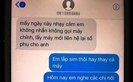"""Cô gái bị đồn là """"bồ nhí"""" của Phó bí thư Thanh Hóa: Tôi còn chưa gặp ông Hưng bao giờ"""