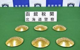 3 phụ nữ Đài Loan bị bắt giữ vì giấu vàng lậu trong áo ngực