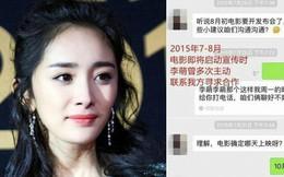 Tình tiết không ngờ trong scandal quỵt tiền của Dương Mịch: Vỡ lở thêm loạt tin nhắn bằng chứng