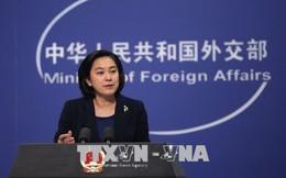 Trung Quốc hy vọng những tin tức tốt lành từ Hội nghị thượng đỉnh liên Triều