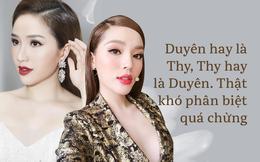 """Cần chi 1000 tỷ đồng cho dự án """"bảo tồn"""" nhan sắc Việt?"""