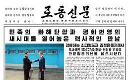 Động thái lạ của truyền thông Triều Tiên về cuộc gặp lịch sử của ông Kim Jong-un