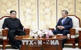 Thượng đỉnh ba bên Mỹ - Hàn - Triều có thể diễn ra trong tháng 6