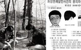 Vụ giết người hàng loạt chưa có đáp án ở Hàn Quốc: Sát thủ giết 10 mạng người với cùng phương thức, nhiều nạn nhân bị cưỡng bức trước khi chết