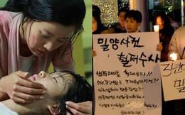 Vụ án chấn động Hàn Quốc: Nữ sinh 14 tuổi bị 41 nam sinh xâm hại, kẻ thủ ác thâu tóm pháp luật bằng thế lực gia đình