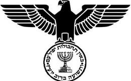 """Israel dùng Mossad """"đánh"""" Iran: Đòn hiểm hạ gục ngay cả những cơ quan tối mật nhất?"""