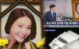 Lật lại vụ Jang Ja Yeon tự tử: Nhân chứng đệ lời khai 13 lần đều bị từ chối, vợ bị cáo là người phía công tố