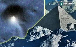 Phát hiện vật thể hình kim tự tháp dưới đáy Thái Bình Dương: Không ai biết là gì!