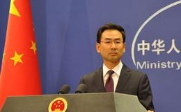 Trung Quốc lên tiếng về vụ nổ xảy ra trước trụ sở ĐSQ Mỹ tại Bắc Kinh