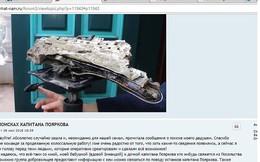 Vụ MiG-21U mất tích và lá thư từ Ukraina