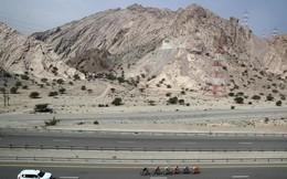 Một thành phố tại Oman ghi nhận nhiệt độ ban đêm nóng nhất lịch sử, lên tới hơn 42 độ C
