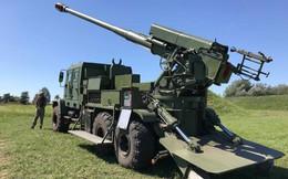 Ukraine ra mắt siêu pháo tự hành không có sản phẩm tương tự trong Quân đội Nga