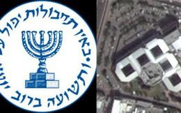 """Những thành công và thất bại """"để đời"""" của Tình báo Israel"""