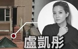 Showbiz Hồng Kông bàng hoàng khi phát hiện thi thể nữ ca sĩ đồng tính tử vong vì rơi từ tầng 20