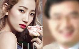Bố bị điều tra vì tội quấy rối tình dục và gian lận trăm tỉ đồng, cựu thành viên Wonder Girls cũng dính líu?