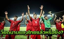"""Báo Thái Lan phân tích về kịch bản bị ĐT Việt Nam """"truất ngôi"""" ở AFF Cup"""