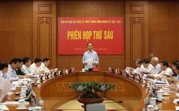 Hình ảnh những ngày làm việc cuối cùng của Chủ tịch nước Trần Đại Quang