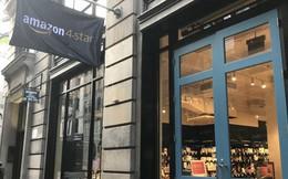 Cận cảnh cửa hiệu bán lẻ truyền thống Amazon vừa mở ở New York