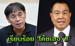"""Thêm một nhân vật quyền lực của bóng đá Thái Lan bị """"bay ghế"""" sau HLV Srimaka"""