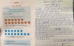 Sách Tiếng Việt 1 Công nghệ giáo dục