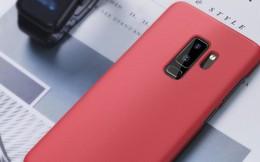 Hãng sản xuất case tiếp tục làm rò rỉ thiết kế Galaxy S9/S9+, chỉ S9+ có camera kép và 6GB RAM