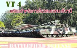 Cận cảnh dàn khí tài hiện đại trên xe tăng Trung Quốc bán cho Thái Lan