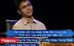 9X từng đạt 3 điểm 10 kỳ tuyển sinh THPT Quốc gia xuất sắc 'ẵm' giải thưởng lớn của Ai là triệu phú