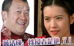 Đại ca làng giải trí Hong Kong tiếp tục bị vạch trần thủ đoạn cưỡng hiếp các nữ nghệ sĩ