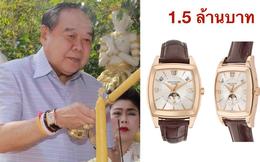 Bị bóc mẽ đeo đồng hồ tiền tỷ, Tướng Thái Lan thanh minh: Đây là đồ đi mượn