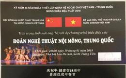 Hoãn đêm diễn đoàn nghệ thuật Nội Mông (Trung Quốc) tại Nhà hát lớn