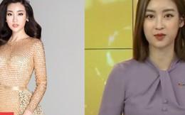 'Dở khóc dở cười' với Hoa hậu Đỗ Mỹ Linh khi lần đầu làm biên tập viên trên kênh truyền hình quốc gia