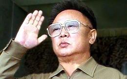 Triều Tiên tưởng niệm lần thứ 7 ngày mất cố lãnh đạo Kim Jong-il