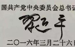 """Học giả: Hóa ra ông Tập cũng """"thần tượng"""" thư pháp Mao Trạch Đông như bao người Trung Quốc khác"""