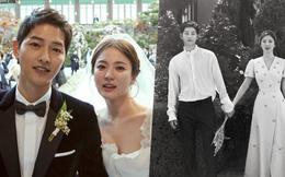 """Chẳng quan tâm tin đồn ly hôn, Song Hye Kyo chuẩn bị cho màn """"tái xuất"""" đặc biệt"""
