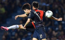 CLIP: Xuân Trường mất bóng cực kỳ khó hiểu, gián tiếp dẫn đến bàn thua của Buriram United