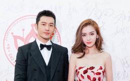 """Fan hoảng hốt phát hiện Huỳnh Hiểu Minh - Angelababy đã gần nửa năm không xuất hiện cùng nhau dù trước đó là """"cặp đôi ngôn tình"""""""