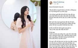 Trong khi Phan Thành muốn cưới vợ, Midu bất ngờ chia sẻ ẩn ý về hôn nhân nhưng lần này, dân mạng lại có phản ứng lạ