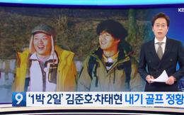 """NÓNG: Nam chính """"Cô nàng ngổ ngáo"""" Cha Tae Hyun bị tố đánh bạc phi pháp, xuất hiện trong group chat với Jung Joon Young"""