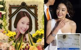 Vụ nữ diễn viên bị cưỡng hiếp 100 lần: 2 bộ trưởng Hàn xin lỗi, hé lộ tình tiết thương tâm