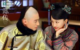 Hoàng đế chung thủy nhất nhì TQ: Phá vỡ điều lệ thị tẩm nghiêm ngặt này chỉ vì chiều vợ