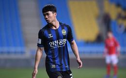 K-League bất ngờ ra quyết định quan trọng vì hiệu ứng Công Phượng