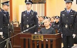 Trung Quốc: Tử hình người đàn ông giết 3 mạng người, trả thù cho cái chết của mẹ 22 năm trước