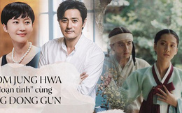 Bị tài tử Jang Dong Gun phụ tình, nàng Á hậu đẹp nhất nhì Hàn Quốc tìm được chân ái cuộc đời