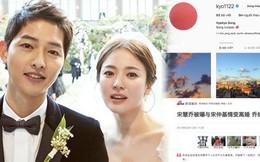 Rộ tin Song Song ly dị vì động thái mới nhất của Song Hye Kyo trên Instagram