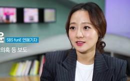Xôn xao tin đồn Nữ phóng viên tung loạt tin nhắn chấn động vụ Seungri đang bị cảnh sát gây áp lực?