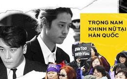 Trọng nam khinh nữ tại Hàn Quốc: Khi tư tưởng cũ đi ngược lại với sự phát triển xã hội, phụ nữ vẫn mãi mãi là nạn nhân